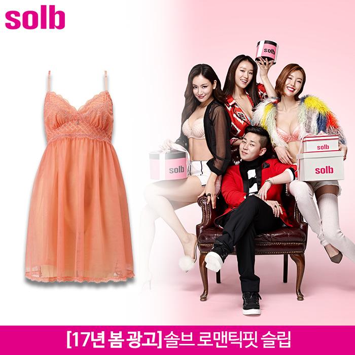 [17년 봄 광고]솔브 로맨틱핏 슬립