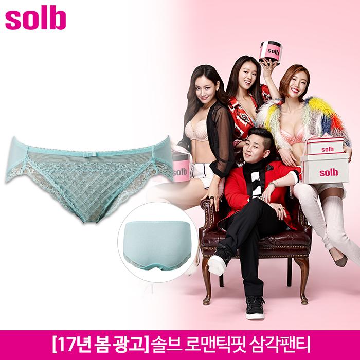 [17년 봄 광고]솔브 로맨틱핏 삼각팬티