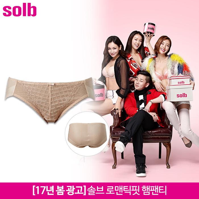 [17년 봄 광고]솔브 로맨틱핏 햄팬티