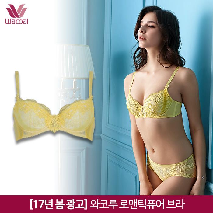 [17년 봄 광고]와코루 로맨틱퓨어 브라(A~E컵)